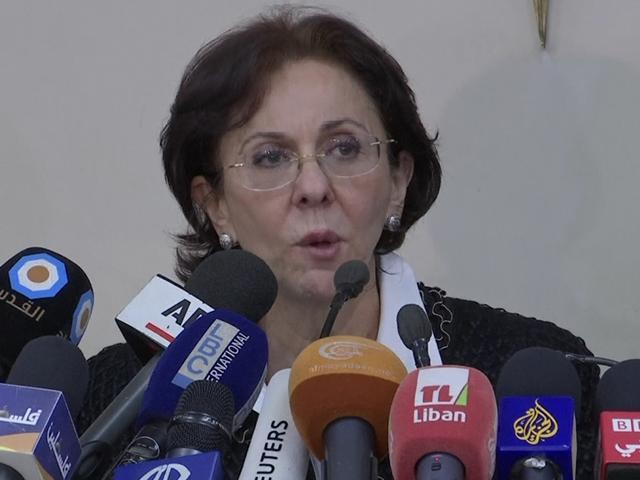 Rima Khalaf.