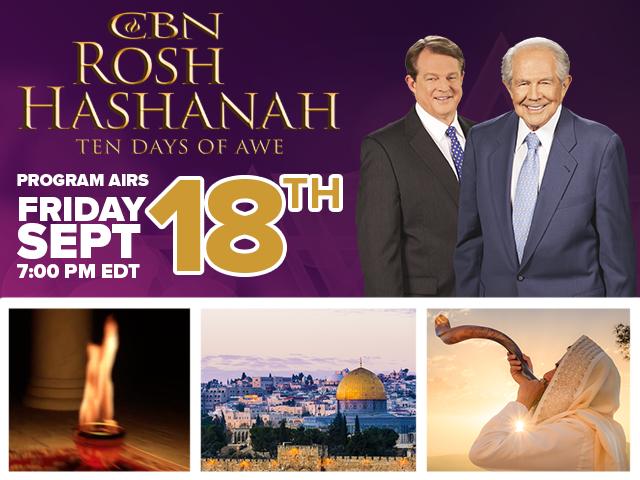 Rosh Hashanah 2020