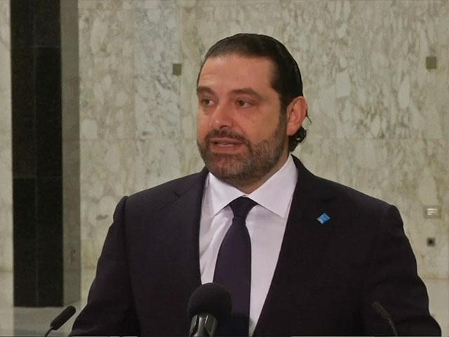 Former Lebanese Prime Minister Sa'ad Hariri Resigns, Screen Capture