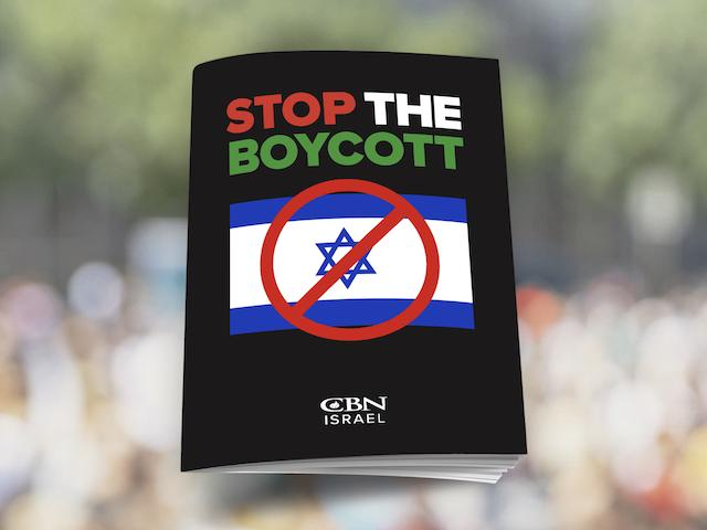 Stop the Boycott of Israel booklet