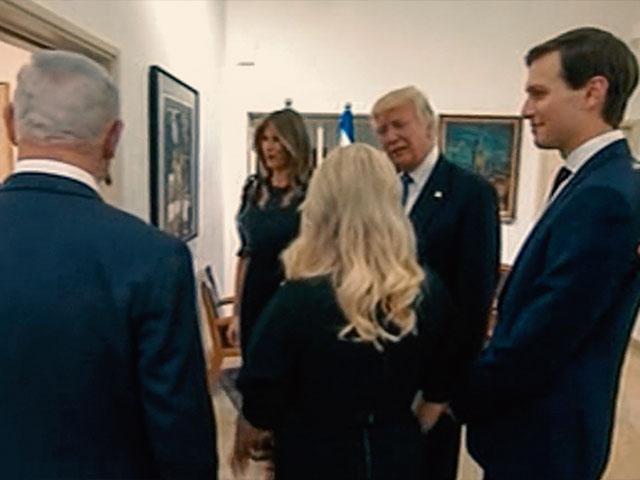 Trump Israel 3