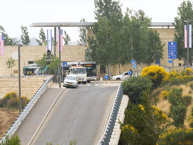 US Consulate in Jerusalem, Photo, CBN News
