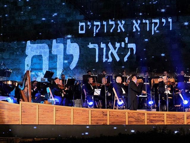 World Creation Concert, Photo, CBN News, Jonathan Goff