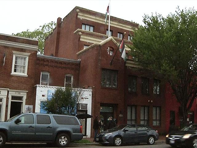 PLO Office in DC, Photo, CBN News