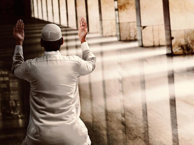 Muslim man mosque praying