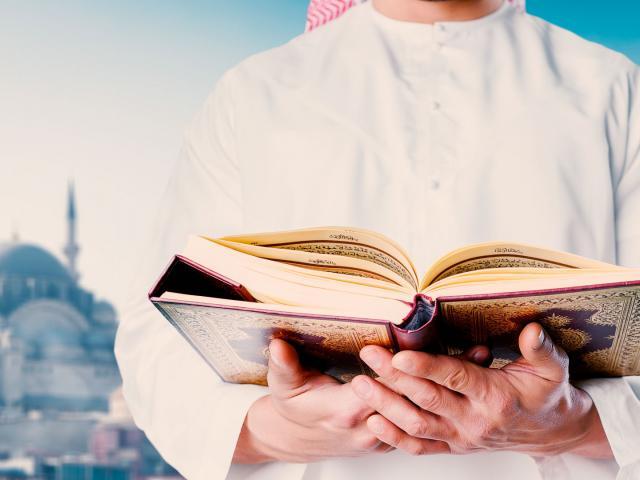 muslimpreacher