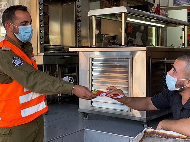 IDF Helping in Nazareth