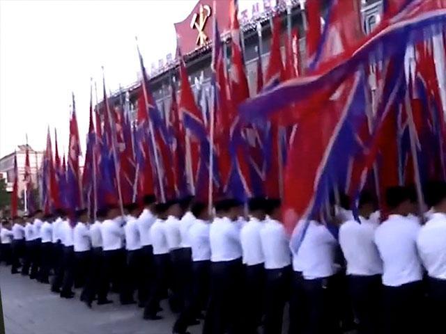 NorthKoreaFlags