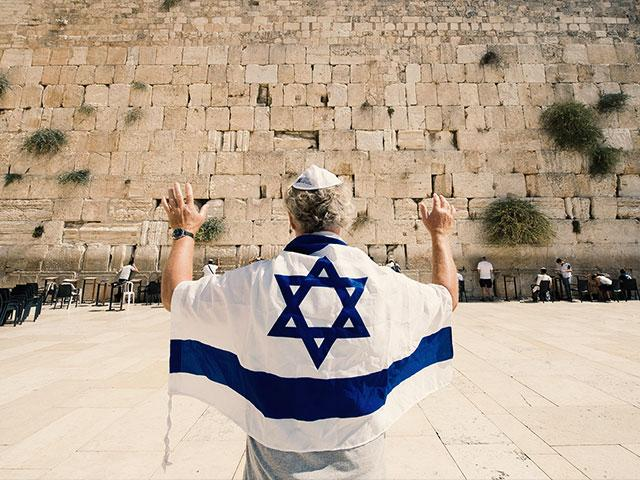 Jerusalem, Israel, Zion, Dome of the Rock, Jewish State