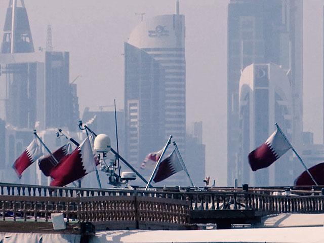 Qatar flag, Image, CBN News