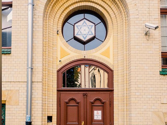 synagoguedoorwayas