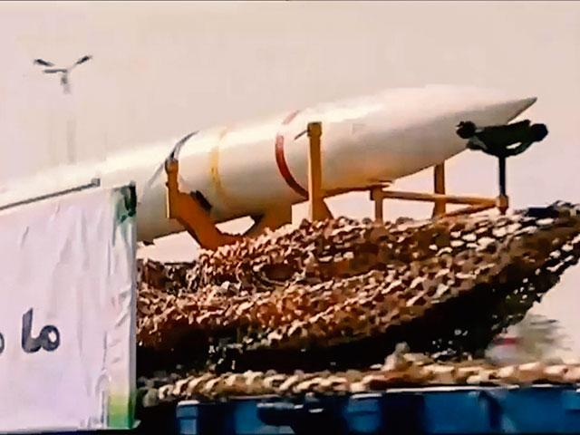 Syrian Missile