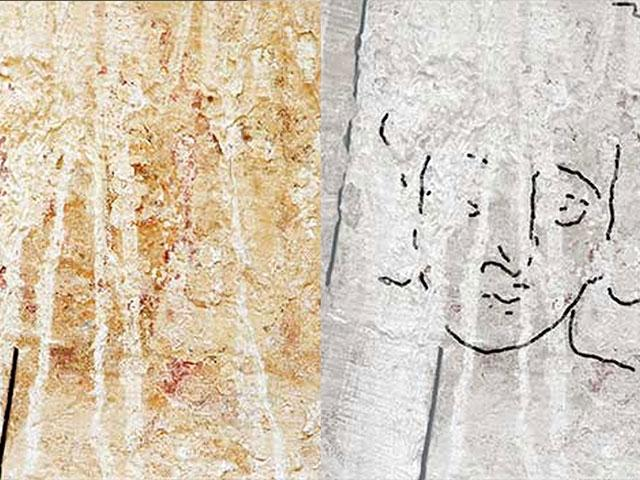 1,500-Year-Old Painting of Young 'Jesus Face' Discovered at Ancient Church in Israeli Desert