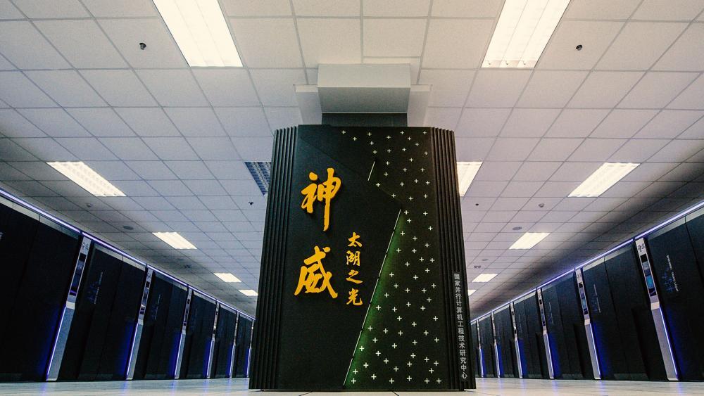chinesesupercomputerap