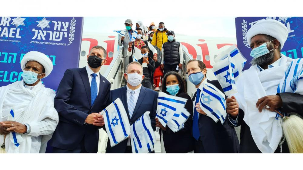 "New Ethiopian Olim Land in Israel on Final Flight of ""Operation Zur Israel"" Photo credit: Courtesy of The Jewish Agency."