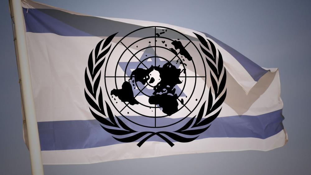 israelflagunlogo