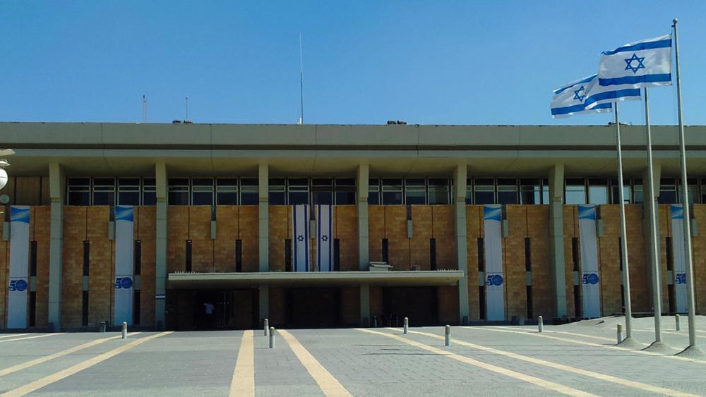 Israeli Knesset, Photo Credit: Oren1973