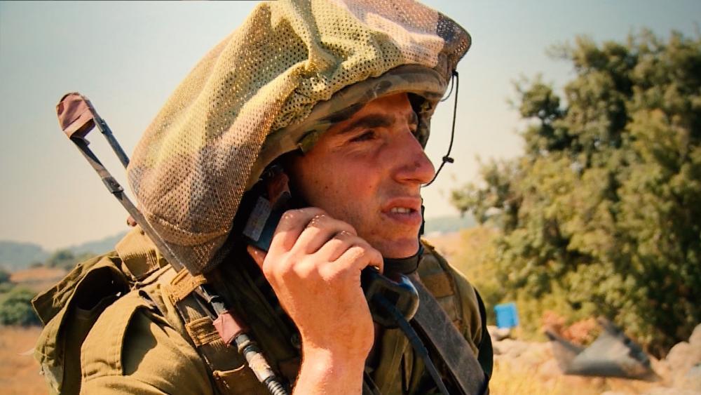 Middle East unrest, Israel