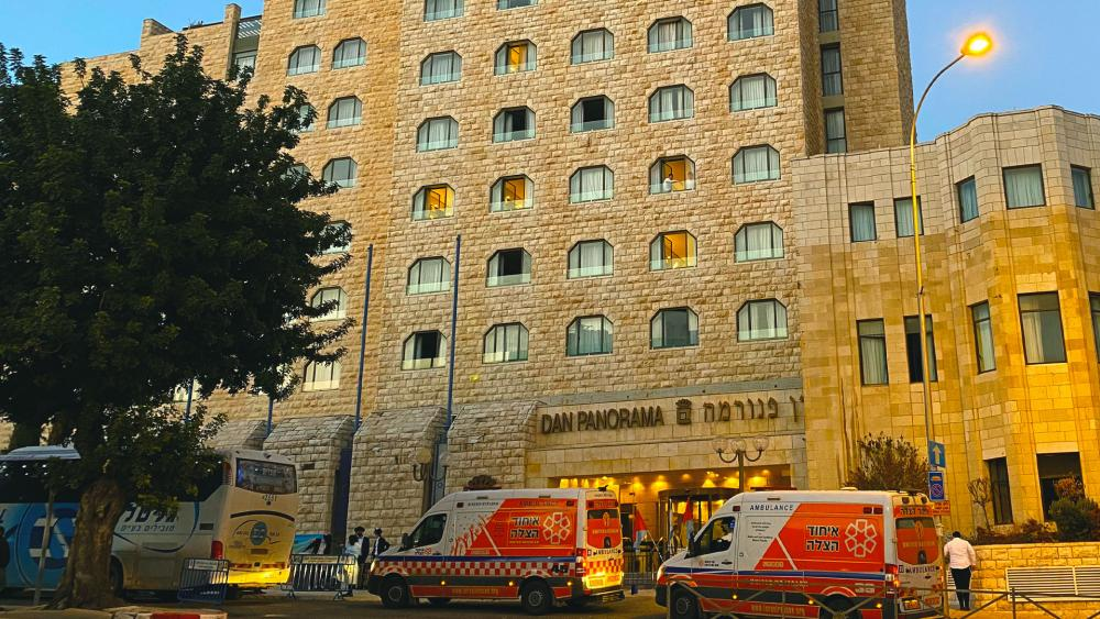 Israeli Quarantine Hotel
