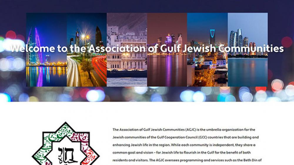 Photo credit: Screenshot of gulfjewish.com