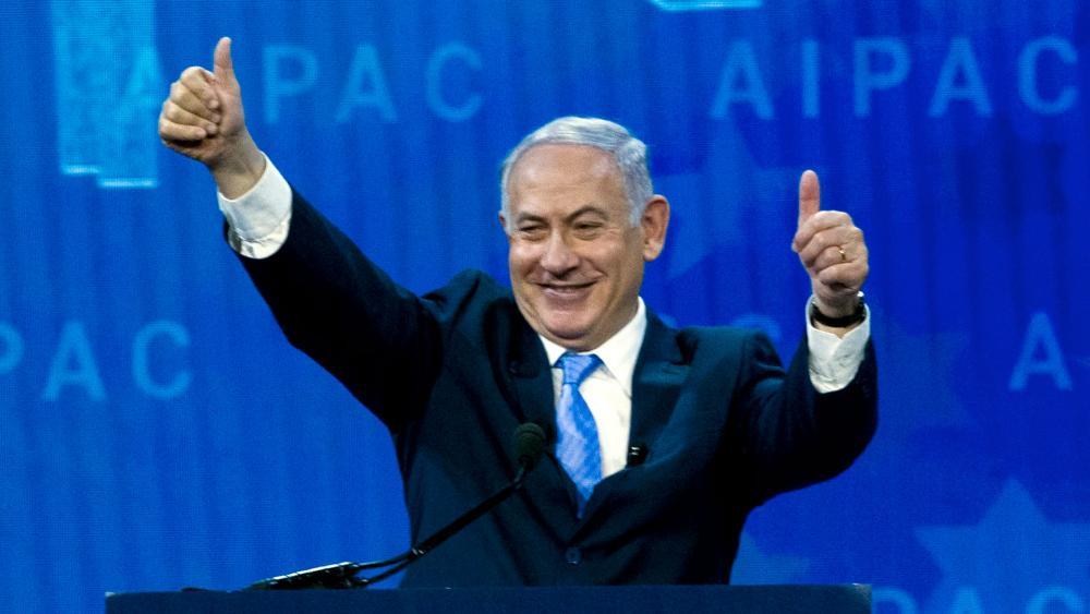 Israeli Prime Minister Benjamin Netanyahu at Munich Security Conference, Photo, Screen Capture