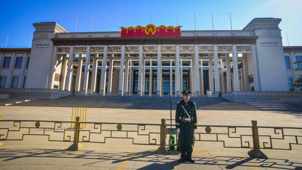 bigstock-beijing-china-mar-229533622.jpg