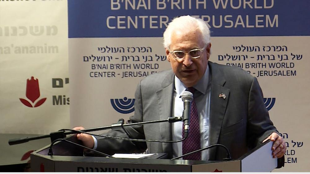 US Ambassador David Friedman at B'nai B'rith Conference in Jerusalem, Photo, CBN News