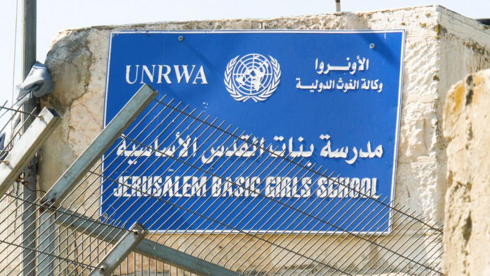 UNWRA school sign, Photo, Screen Capture