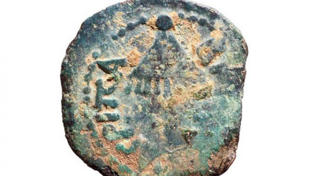 Israeli Schoolkid Finds Ancient Coin from the King Who