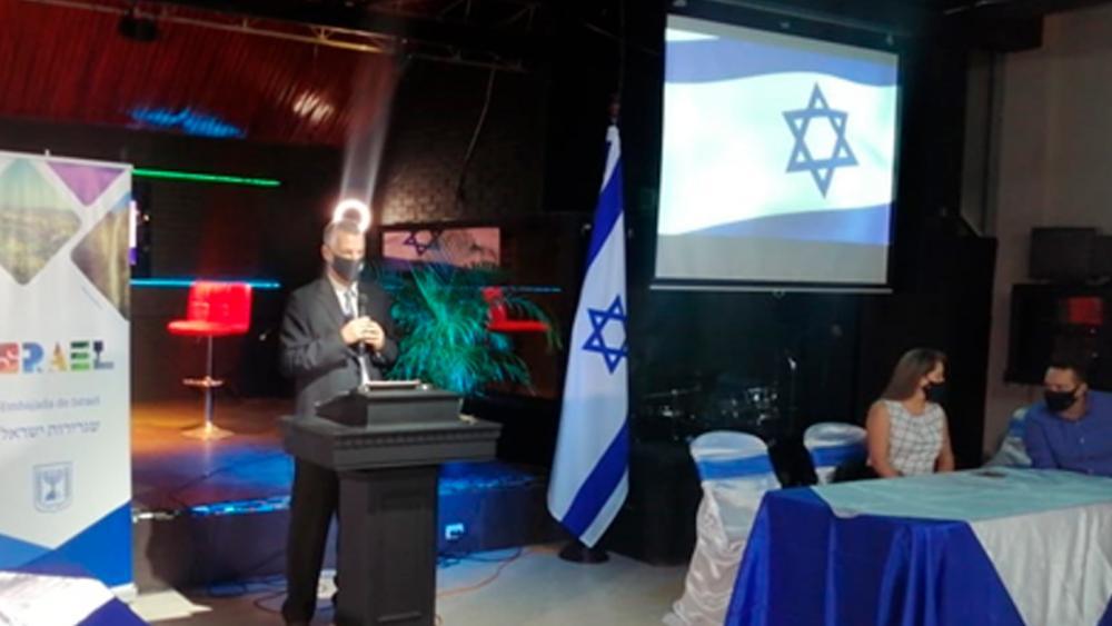 embajadorisraelcr.jpg