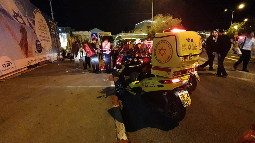 Courtesy. Pictured: Magen David Adom personnel at the site of the car ramming attack near First Station in Jerusalem. Feb. 6, 2020
