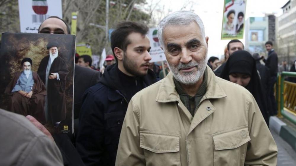 irancommander