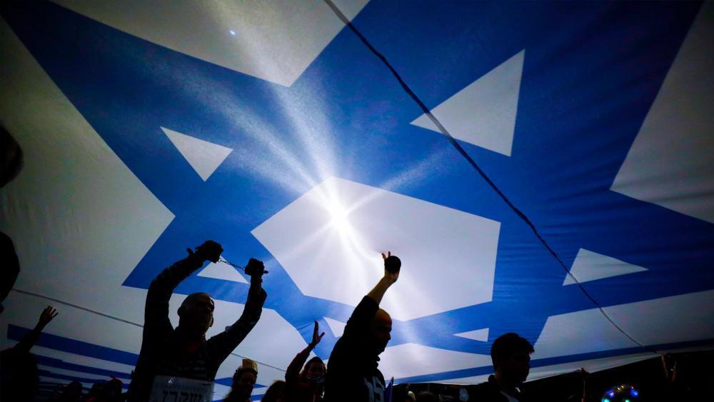 Bandera de Israel, Crédito de la foto: AP