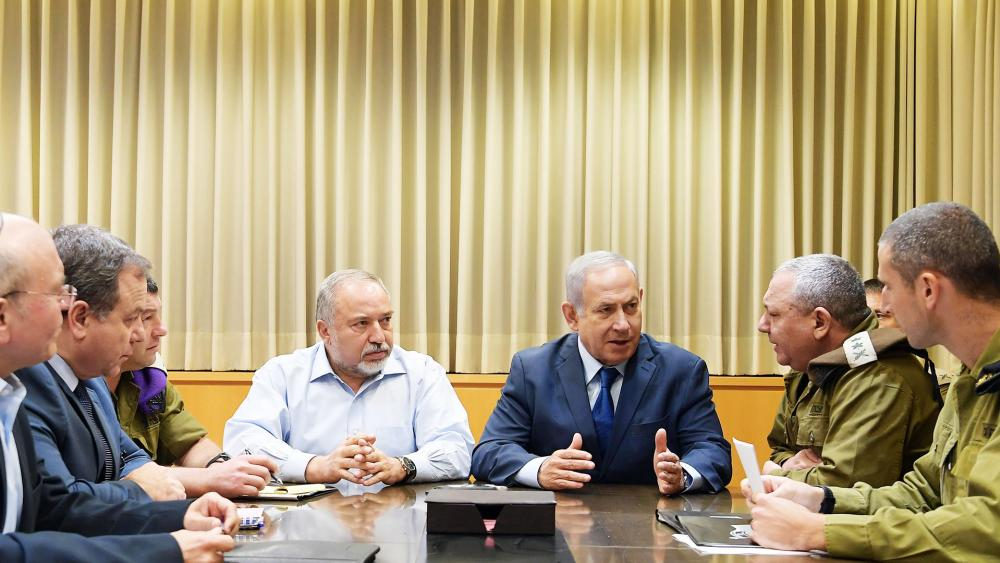 Prime Minister Benjamin Netanyahu Meets with Minister of Defense, IDF Chief of Staff and Senior Defense Officials at Defense Ministry Headquarters in Tel Aviv, Photo, GPO, Amos Ben Gershom
