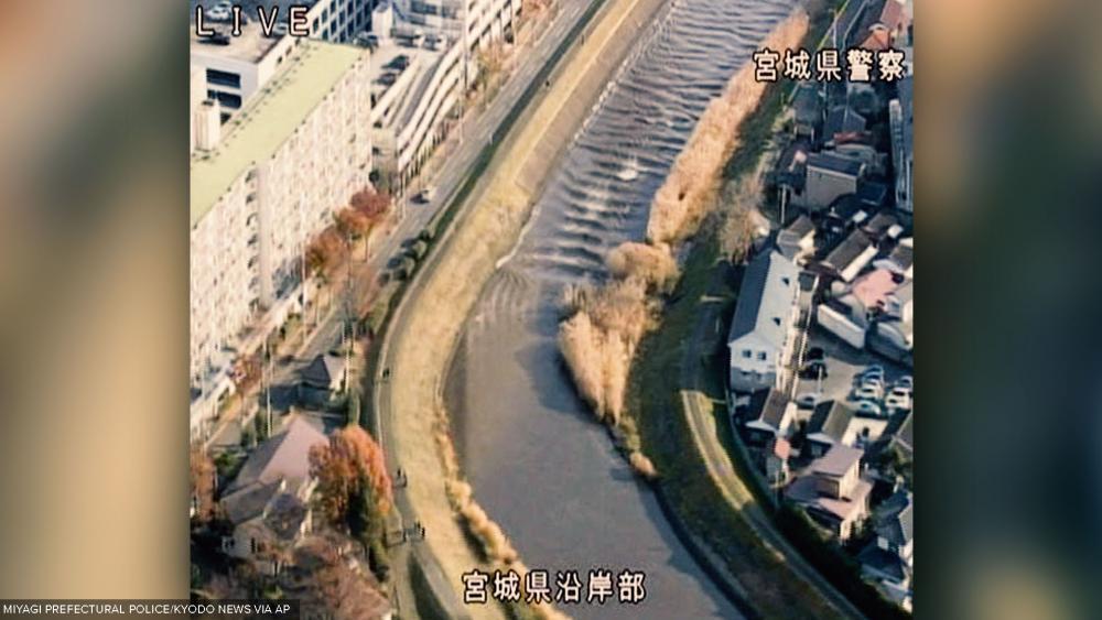 Tagajo River, Japan, Photo, AP archive