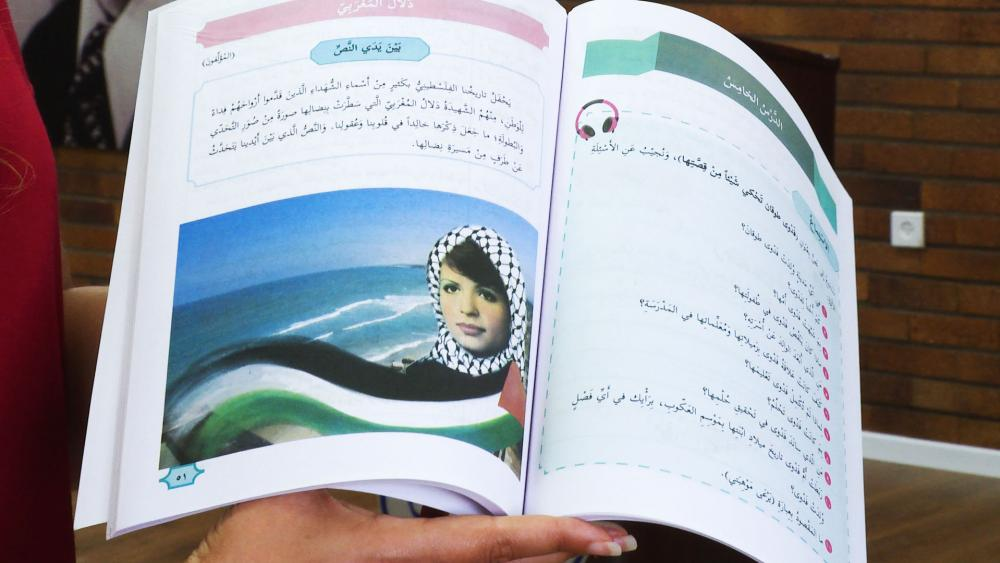 UNRWA Textbook Hails Terrorist Dalal Mughrabi as a Role Model