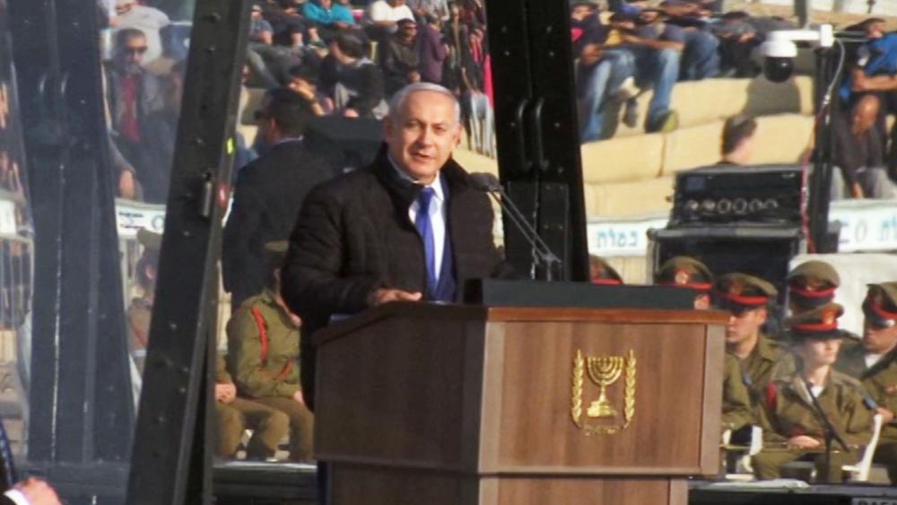 Israeli Prime Minister Benjamin Netanyahu Speaks at the IAF Academy Graduation Ceremony, Screen Capture, AP