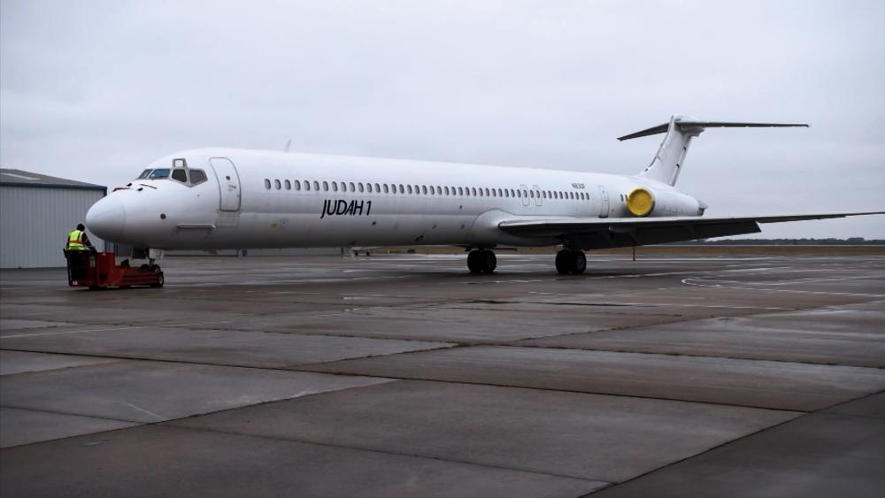 Judah 1 Airline