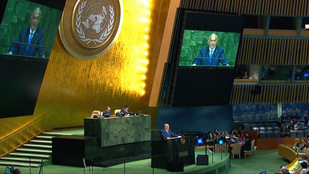 Israeli Prime Minister Addresses the UN General Assembly, Screen Capture