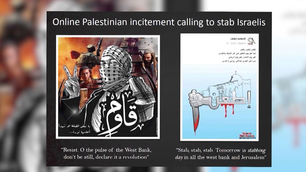 Palestinian Authority Online Incitement, Photo, Courtesy PMW