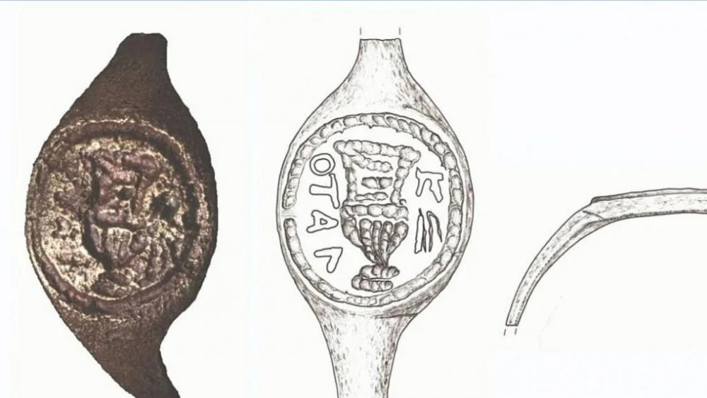 Views and cross-section of finger ring that may have belonged to Pontius Pilate (Drawing courtesy: J. Rodman; Photo courtesy: C. Amit, IAA Photographic Department, via Hebrew University)