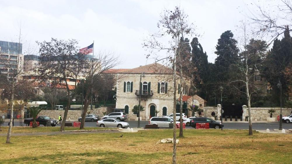 US Consulate in Jerusalem, Photo, CBN News