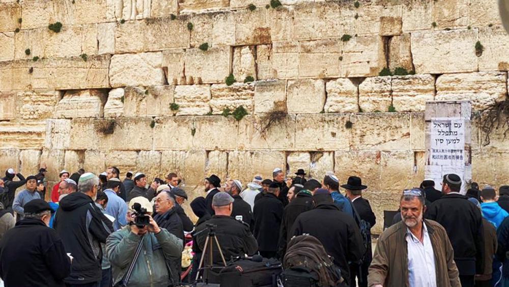 oración Israel