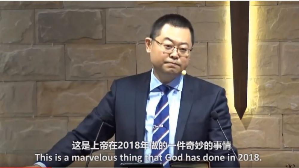 Pastor Wang Yi.  Screenshot courtesy: Early Rain Church/YouTube