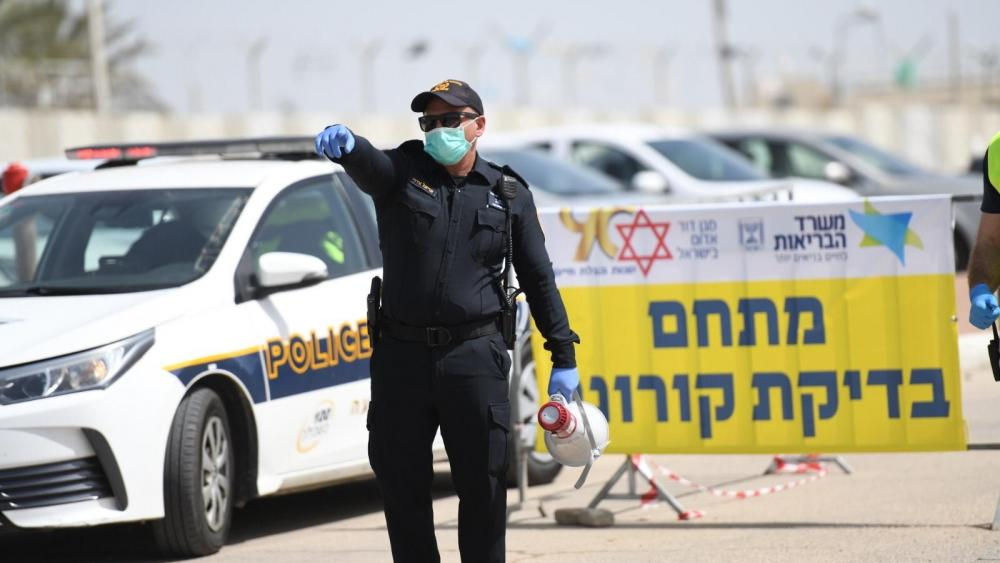 Photo Courtesy Israel police