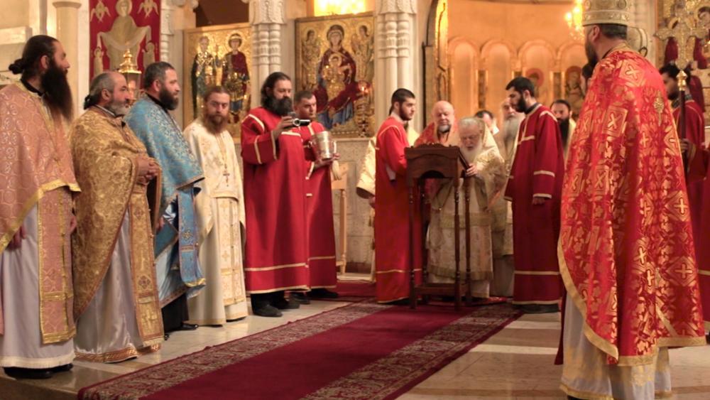 Patriarch of Georgia