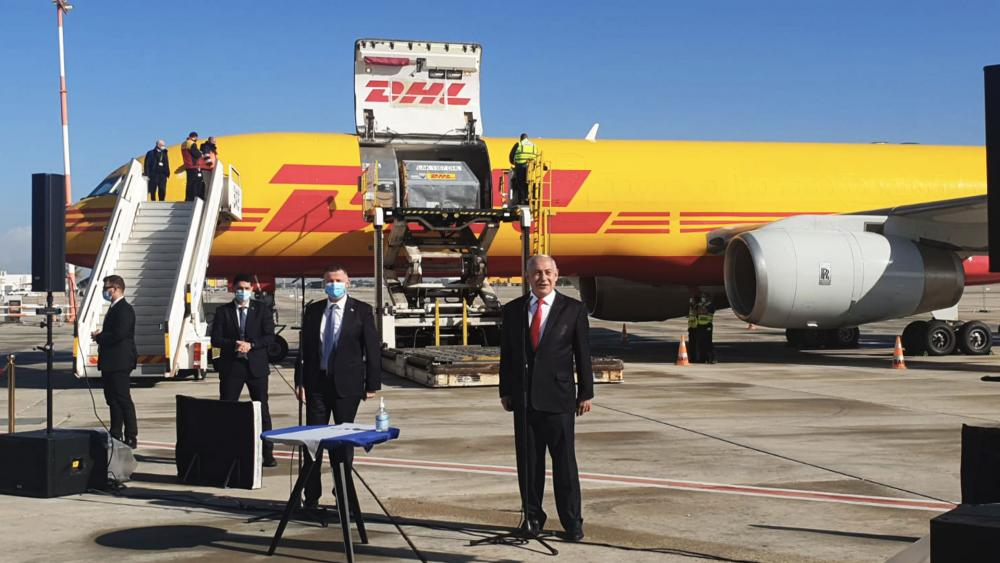 PM Netanyahu at BGI Airport, on the Arrival of the First Pfizer Anti-coronavirus Vaccines