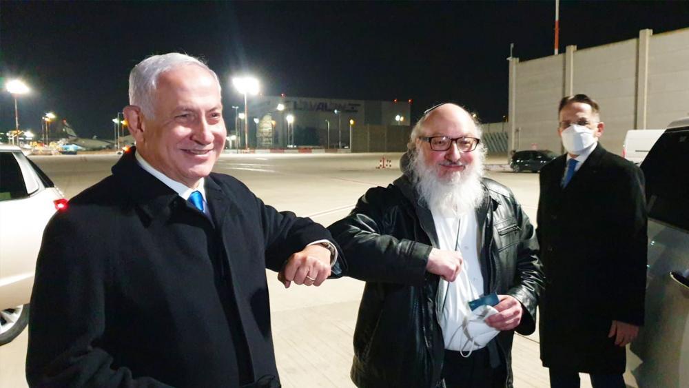 PM Netanyahu meets Jonathan Pollard
