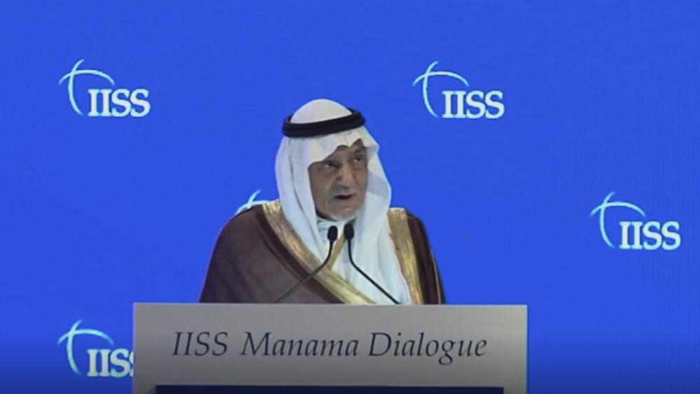 Prince Turki al-Faisal at the Manama Dialogue. Dec. 6, 2020